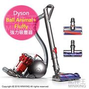 【配件王】日本代購 Dyson Ball Animal+Fluffy 圓筒式吸塵器 勝Ball fluffy+ CY24