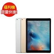 福利品_Apple iPad Pro 10.5吋 256GB 4G Cellular+WiFi 平板電腦 (全新未使用)