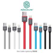 NILLKIN APPLE IOS9 Lightning USB 充電線 Mini Cable 30cm 電源線 傳輸線 數據線 6/6s/6s plus/5s/iPad/iPod