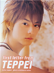 小池徹平寫真集first letter from TEPPEI
