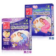 日本Kao花王 Good-Night 蒸氣式溫熱感肩頸熱敷貼 5枚入【BG Shop】2款供選~