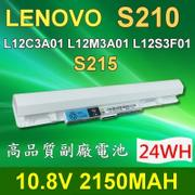 LENOVO S210 3芯 日系電芯 電池 L12C3A01 L12M3A01 L12S3F01 IdeaPad S210 S215 Touch Series