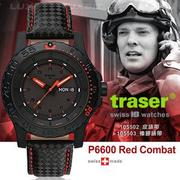 Traser P6600 Red Combat軍錶(#105502 皮錶帶 、#105503 橡膠錶帶)