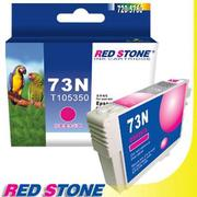 RED STONE for EPSON  73N/T105350墨水匣(紅色)