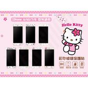 Hello Kitty 卡通玻璃保護貼 iPhone6 iphone7 iphone8 Plus 鋼化膜【AB880】