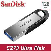 【含稅-公司貨】SanDisk Ultra Flair CZ73 128GB USB3.0 隨身碟 / 128G