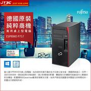 Fujitsu 富士通 PC P757-DT521-65 商用桌上型電腦(i5-6400/8G DDR4/1T HDD/Win10)