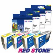 【RED STONE 】for EPSON NO.133〔T133150/T133250/T1 (四色一組)優惠組