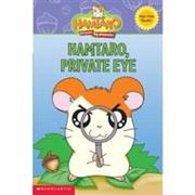Hamtaro, Private Eye