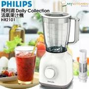 PHILIPS 飛利浦 Daily Collection 活氧果汁機/蔬果機 HR2101/HR-2101