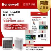 【美國Honeywell】HRF-R1 True HEPA濾網
