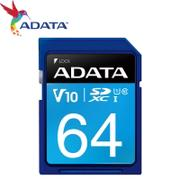 ADATA 威剛 64GB 50MB/s SDXC SD UHS-I C10 記憶卡