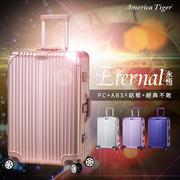 America Tiger Eternal PC+ABS 鋁框29吋行李箱