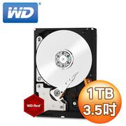 WD 威騰 Red 1TB 3.5吋 5400轉 64M快取 SATA3紅標硬碟(WD10EFRX)