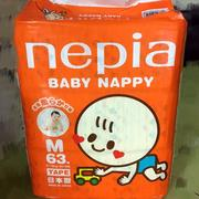 Nepia baby nappy M號尿布(6-12公斤)