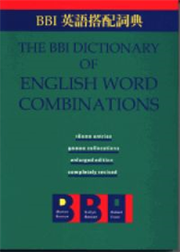 BBI Dictionary of English Word Combinations
