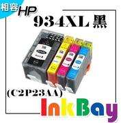 HP No.934XL / C2P23AA 黑色相容墨水匣 【適用】OfficeJetPro 6230 /6830 OfficeJet 6815 / 6820