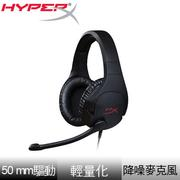Kingston 金士頓 HyperX Cloud Stinger 電競耳機 (HX-HSCS-BK/AS)