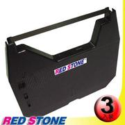 RED STONE for BROTHER AX10打字機色帶組(黑色/1組3入)