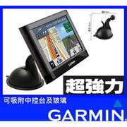 garmin Drive 51 57 52 40 assist DriveSmart 50 1450 2555儀表板吸盤