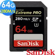 SanDisk ExtremePro 64G 280M SDHC UHS-II 記憶卡