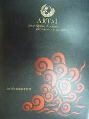 【書寶二手書T7/收藏_RJB】ART#1_spring auction_hong kong_20 Apr 2008_張