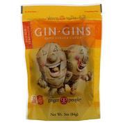 [iHerb] [iHerb] The Ginger People Gin Gins, Hard Ginger Candy, Double Strength, 3 oz (84 g)