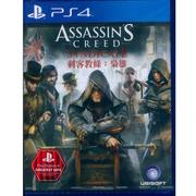 PS4 刺客教條:梟雄 中英文亞版 Assassin's Creed Syndicate
