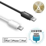 【亞果元素】Flow Lightning Cable Flip 200R 傳輸線