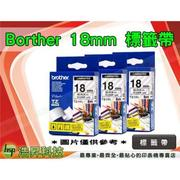 Brother HG-241/TZ-345/TZ-SE4/TZ-IY41 18mm標籤帶 適用PT-2430/2700/9500/9700/9800