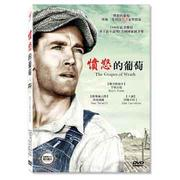 憤怒的葡萄 The Grapes of Wrath 高畫質DVD