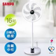 SAMPO 聲寶16吋時尚DC風扇 SK-FN16DR + 9吋空氣循環扇 SK-BF09S