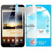 JANIT保護貼Samsung Galaxy Note2 N7100金鑽防刮112801
