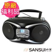 福利品-SANSUI山水 CD/MP3/USB/SD/AUX手提式音響(SB-88N)