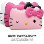 TOUCH-KR Hello Kitty 眨眼版 手繩磁釦皮套 手機殼│iPhone4/4S│