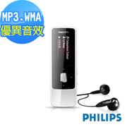 【PHILIPS】飛利浦GoGear MP3播放機 4GB MIXIII
