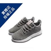 ~ALL~ ADIDAS TUBULAR SHADOW W BB8870 灰色 編織 小350