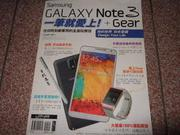 Samsung GALAXY Note 3 + Gear:一筆就愛上