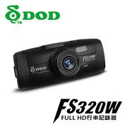 DOD FS320W 1080P FULL HD行車記錄器