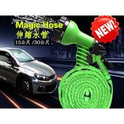 送接頭 15公尺 30公尺 伸縮水管 水槍 洗車刷 Magic hose【E189】