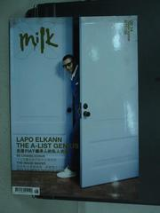 【書寶二手書T6/雜誌期刊_XHH】milk_96期_Lapo Elkann The A-List Genius