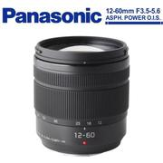 【防潮箱吹筆組】Panasonic 12-60mm F3.5-5.6 ASPH. POWER O.I.S.(公司貨)