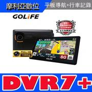 GOLiFE GoPad DVR7 Plus 【送16G+R20後鏡頭】升級版  Wi-Fi 聲控 行車紀錄+導航+平板 另售 MIO 5107 GoPad DVR7