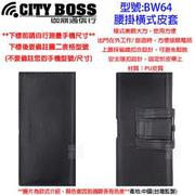 CITY BOSS ASUS ZE551ML ZenFone2 128GB 腰掛 橫式 PU BW64 腰間 保護套