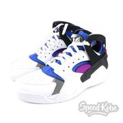 NIKE Air Flight Huarache Prm QS 白藍紫 籃球鞋 男 686203-100【Sp】