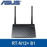 ASUS華碩 RT-N12+ B1 Wireless-N300 無線路由器 (RT-N12 PLUS B1)
