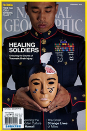 NATIONAL GEOGRAPHIC 2月號/2015:Healing Soldiers