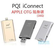 PQI iConnect APPLE OTG (16G) 隨身碟
