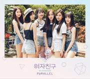 GFRIEND PARALLEL 5th Mini Album LOVE Ver. CD + 2 PHOTOCARD + POSTER IN TUBE CASE