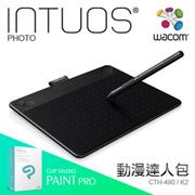 【動漫達人包】Wacom Intuos Photo Pen & Touch (S)